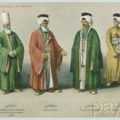 Vintage Postcard Turkey Men National Costumes