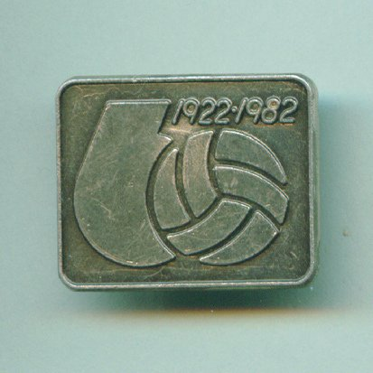 Volleyball pin 60 years volleyball in Bulgaria  1922-1982