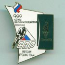 Cycling pin Russian team Atlanta '96 Olympic Games
