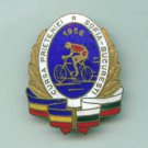 Cycling pin Cursa Prietenei Sofia-Bucuresti 1956 RARE
