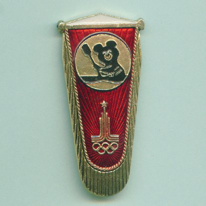 CANOE-KAYAK Pin USSR Moscow '80 Olympic Games - red