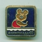 CANOE-KAYAK Pin USSR Moscow '80 Olympic Games -04