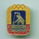 CANOE-KAYAK Pin USSR Moscow '80 Olympic Games -03