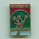 CANOE-KAYAK Pin USSR Moscow '80 Olympic Games Mascot