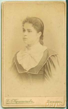 CAB CDV Photo Bulgaria Young Girl in Nice Dress 1894