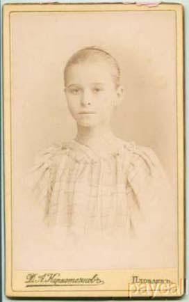 CAB Photo CDV Bulgaria Beautiful Girl 1893
