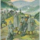 WW I Military Post PC Germany Artillery Gun Fire