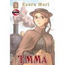 Emma vol. 3 - new