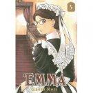Emma vol. 5 - new