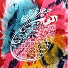 Original Batik Art Painting on Cotton, 'Islamic Verse Calligraphy' by Acholik (75cm x 90cm)