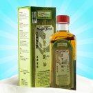 Minyak Merah- Malaysian Traditional Herbal Medicated Oil (60ml)