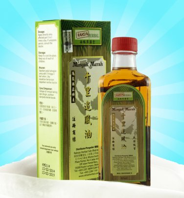 Minyak Merah- Malaysian Traditional Herbal Medicated Oil (60ml)