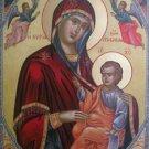 Virgin Mary & Child Byzantine Handpainted Icon
