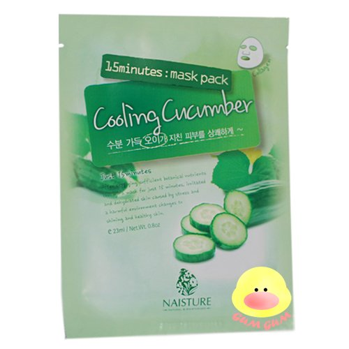 Naisture 15 minutes Cooling Cucumber Mask Pack
