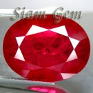 27.4ct. AWESOME BIXBITE BLOOD RED EMERALD OVAL LOOSE GEM