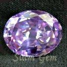 75.4ct. EXCLUSIVE BRILLIANT LAB LAVENDER DIAMOND OVAL