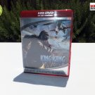★ King Kong (2006) [HD DVD]  ★