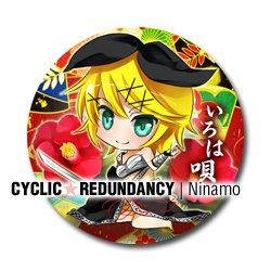 Vocaloid - Iroha Uta badge