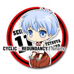 Kuroko no Basuke - Tetsuya Kuroko badge