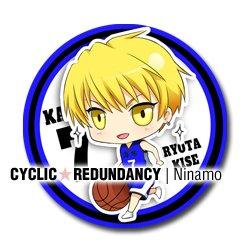 Kuroko no Basuke - Ryota Kise badge