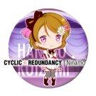Love Live! - Hanayo Koizumi badge
