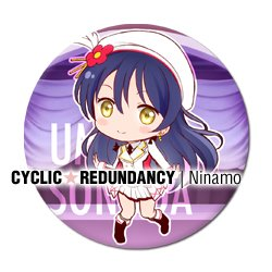 Love Live! - Umi Sonoda badge