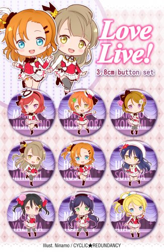 Love Live! badge set (9)