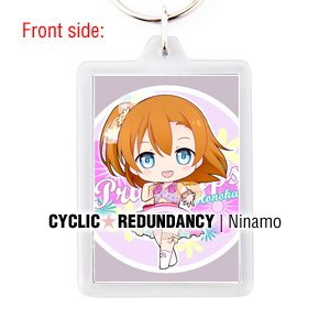 Love Live! ~mini units~ Honoka Kousaka keychain