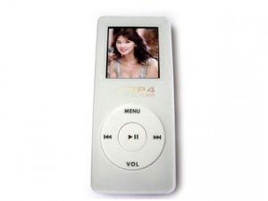 1GB MP3/MP4 Music/Video Player w/ FM Radio, Photo Viewer, Voice Recorder, Games & MORE + FREE BONUS!