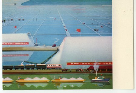 QSL 1979 Radio PEKING - CHINA - Sweden Shop