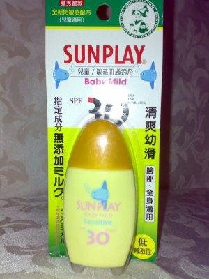 Sunplay Baby Mild SPF 30