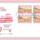 Commemorating ECLA United Nations Building Series First Day Cover Issue Envelope Stamps 1969