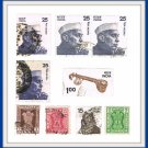 Collectible Cancelled India Stamps