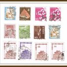 Nippon Japanese Stamps 28