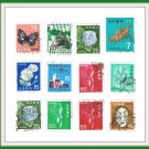 Nippon Japanese Postage Stamps 12