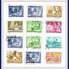 Magyar Posta Hungary Postage Stamps 24