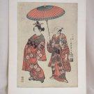 Rare Vintage Japanese Art Print Ishikawa Toyonobu Scene From A Drama