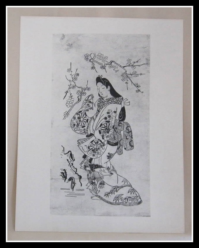 RARE Vintage Japanese Art Print Furuyama Moroshige Young Woman Near A Plum Tree