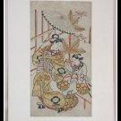 Rare Vintage Japanese Woodblock Print Torii Kiyonobu Scene From A Drama