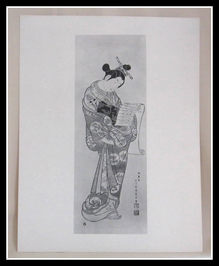 Rare Vintage Japanese Art Print Ishikawa Toyonobu Portrait Of The Actor