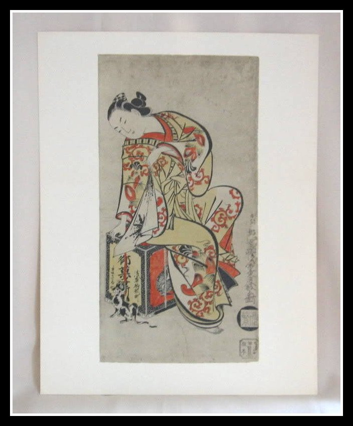 Rare Vintage Japanese Art Print Woman Playing With A Cat Kwaigetsudo Dohan