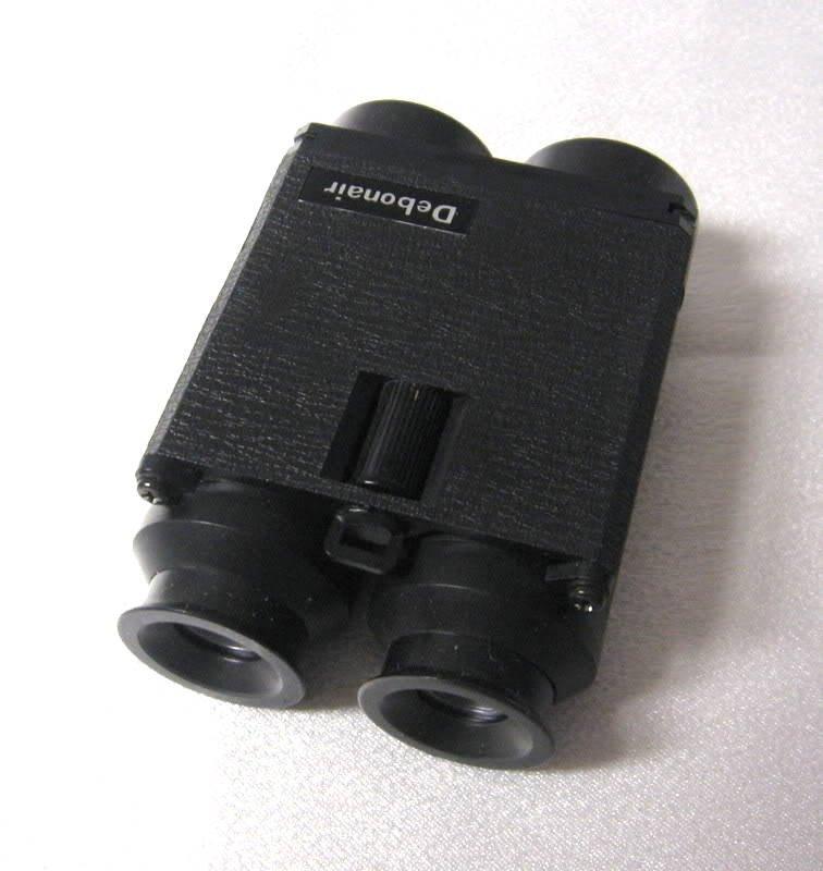Binoculars Black Small Vintage Debonair Hong Kong UK