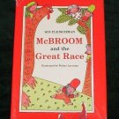 McBroom And The Great Race By Sid Fleischman Hardcover Book For Kids Vintage 1980