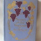 Master Of The Vineyard By Myrtle Reed Antique Hardcover Book 1910