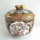 Decorative Chinese Bowl With Lid Gold Flower Cloisonne Vintage Porcelain Hong Kong