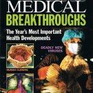 Medical Breakthroughs Reader's Digest 2005 Softcover Book