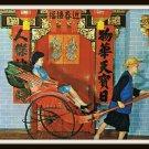 Vintage Postcard Hong Kong Rickshaws 1950s