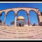 Jerusalem Dome Of The Rock Israel Vintage Postcard