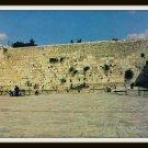 Vintage Postcard Jerusalem Israel Wailing Wall