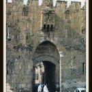 Vintage Postcard Jerusalem Lion's Gate Israel 1950s